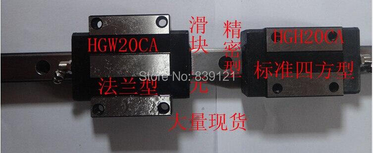 Buena calidad China guía de precisión guía lineal deslizador HGW35 carril de 100mm sin cojinete de bloque