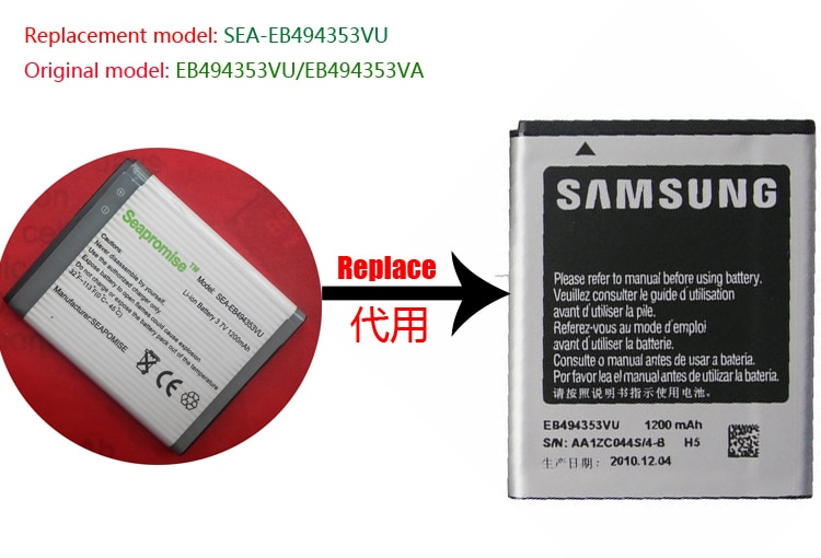 Portátil al por menor de la batería del teléfono EB494353VU para SAMSUNG Galaxy Mini S5750 S5330 C6712 S5570 S5578 i559 S5250... S7230E S5310 GT-S5312