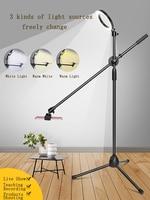 Приглушаемая светодиодная кольцесветильник лампа для фотосъемки, регулируемый кронштейн для телефона, штатив для фотостудии, наборы для п...