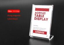 Porte-étiquette magnétique forte 90*60mm 5 pièces L   Signe détiquette publicitaire, carte de présentation, support acrylique de table, support détiquette pour service de menu et bureau