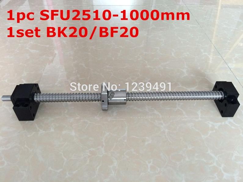 SFU2510 - 1000 مللي متر بكرة مع نهاية تشكيله BK20/BF20 دعم أجزاء التصنيع باستخدام الحاسب الآلي