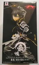 "Japan Anime ""Schwert Art Online"" Original Banpresto GOUKAI Sammlung Abbildung-KIRITO"