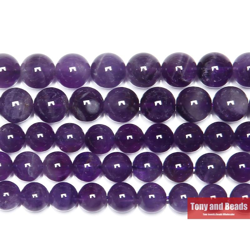 "Envío Gratis calidad AAAA piedra púrpura Natural amatistas cristales ronda suelta perlas 15 ""Strand 3 4 6 8 MM 10 MM 12MM elegir tamaño"