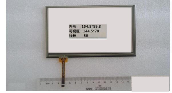 Pantalla táctil de 6,5 pulgadas DESAY cable Lingou Hua Yang Tian Shi pantalla de Escritura a mano/AT065TN14