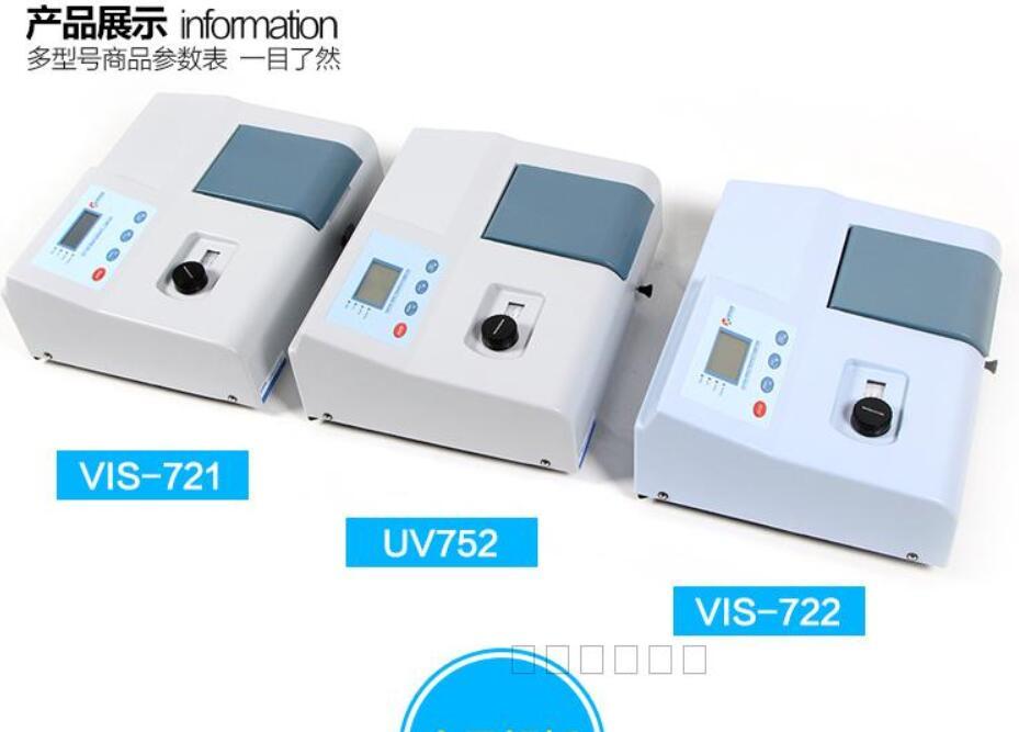 721/722/752 UV-Vis-spektralphotometer 752 Digitale Tragbare Photometer Test Wolfram Lampe Labor