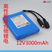 Dans la batterie 11.1 V 3000 Ma lithium polymère 407590 12 V 3AH carré danse son 515573 Rechargeable Li-ion cellule