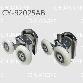 Zinc Alloy double show bath pulley picture (CY-92025B)( A set include 8pcs )