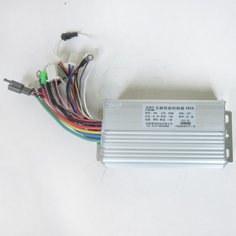 48V 500W Brushless Motor Controller AMK-12G Electric Tricycle Bike Bicycle Scooter Controller Accessories