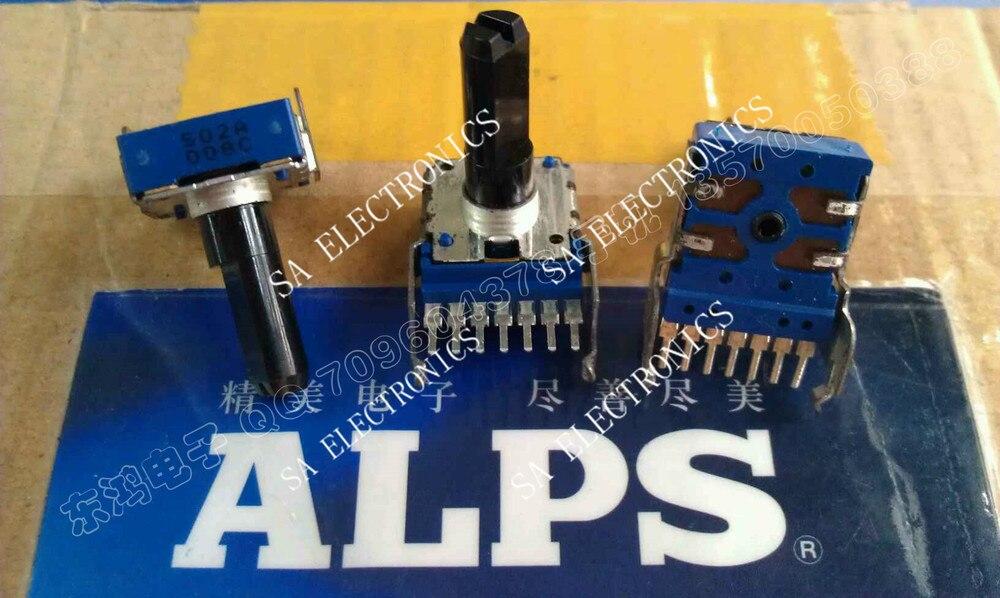 [SA]ALPS RK14 الجهد من نوع أفقي A5K طويلة الساقين 17 مللي متر رمح-10 قطعة/الوحدة
