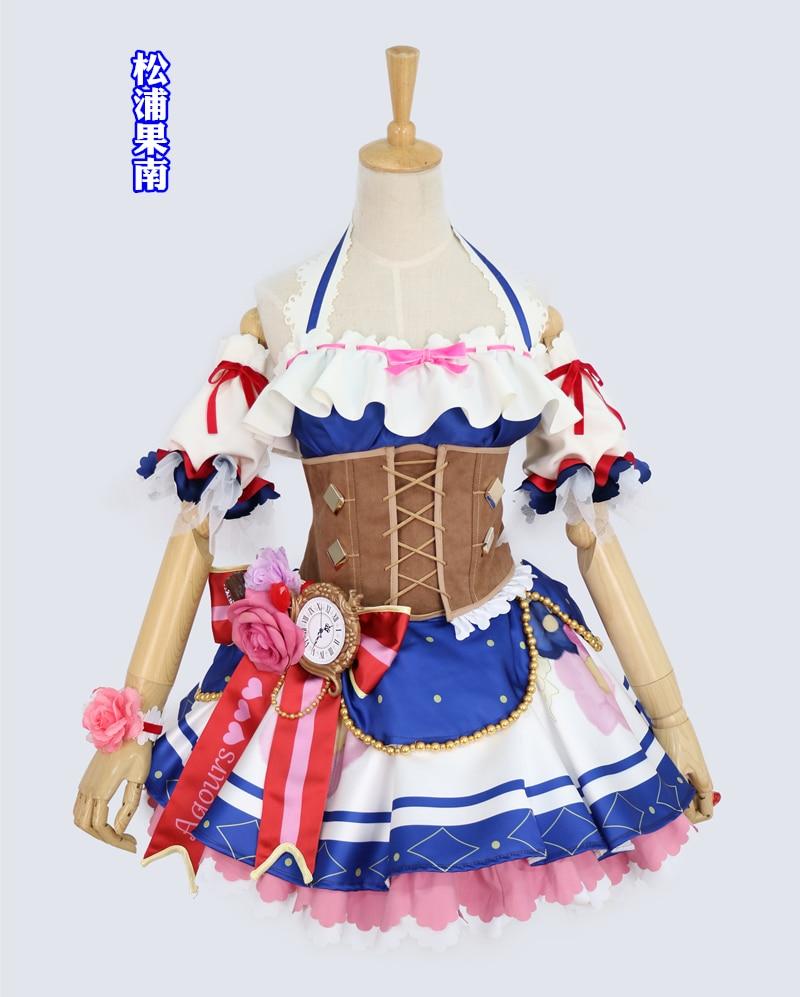 Cosplay de Anime de Navidad LoveLive! Sunshine Aqours Matsuura kanan Día de San Valentín Awakening Cosplay disfraz vestidos de sirvienta de Chocolate