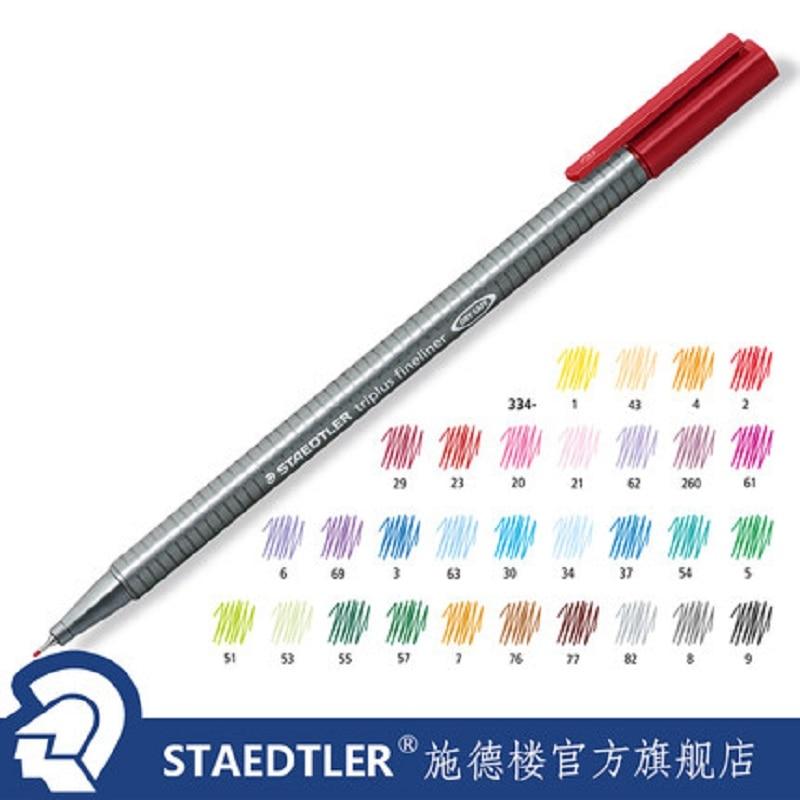 Germany Original STAEDTLER color painting pen 0.3mm hand count fiber pen hook line pen 10 colors/lot