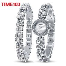 Time100 femmes Bracelet montres mode Quartz montre argent diamant Shell cadran dames montres pour femmes relogio feminino