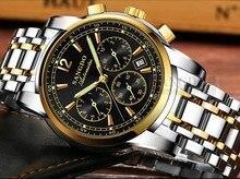 40mm Sangdo multifonction automatique auto-vent mouvement saphir cristal haute qualité mécanique montres montre pour hommes 0027