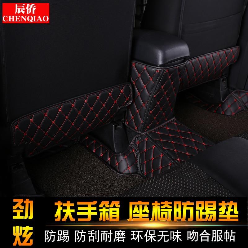 Car-shaped microfiber leather anti-kick plate Seat anti-play mat For Mitsubishi ASX 2013-2019 Car-covers