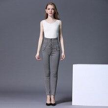 6Xl Jeans à lacets femmes Push Up Super taille haute Jeans Skinny Stretch femmes taille Empire Jeans dos Bandage pantalon Denim petite
