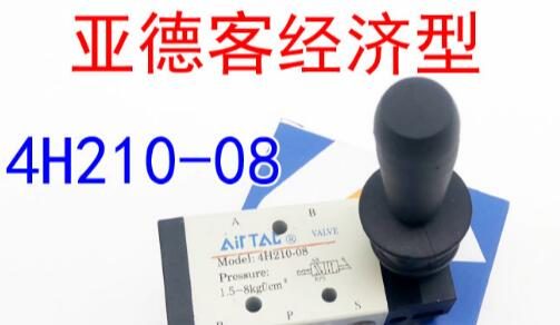 AIRTAC دليل صمام 4H210-08