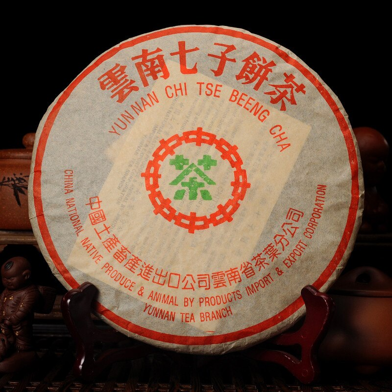 Made in 2006 Ripe Puer Tea China Yunnan Oldest Puerh Down Three High Clear fire Detoxification Beauty Puerh Pu er Tea Green Food
