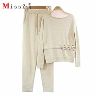 2020 time limited new womens cashmere suit round collar knit sweater casual pants fashion two pieces of women apricot full