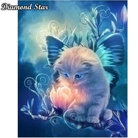 Peinture de diamant a mosaique de chat et de fleur  broderie a laiguille  point de croix  strass carres  decoration de maison  cadeau  bricolage