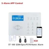 Focus     systeme dalarme de securite domestique sans fil  GSM  avec controle WebIE PC