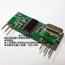 Free Shipping! RXB32 frequency : 315MHz ~ ~ 914.5MHz, ASK / OOK superheterodyne receiver module sensor