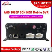 Fabrika Çıkışı AHD 720 P megapiksel ses ve video 6 kanal yerel izleme Mobil DVR özel araba/kutu kamyon /tekne/otobüs