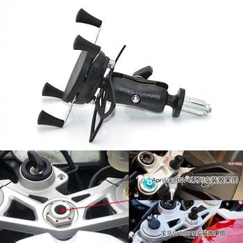 Navigation Phone Holder For HONDA F5 CBR650F VFR1200 BMW S1000RR HP4 2010 14 15 Motorcycle GPS Frame Bracket Support Stand Mount
