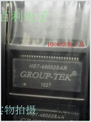 Freeshipping HST-48002 HST-48002SAR