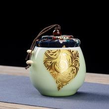 Ceramics Tea Caddies Purple Sand Ceramic Kung Fu Tea Set Tea Jars Packing Box Pot For Home Or Office Teawer Set