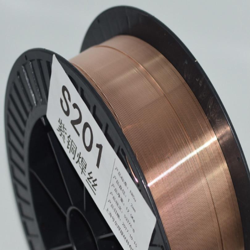 S201 HS201 ERCu tig copper rod bar pure electrode free shipping 10M/LOT