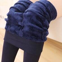 Hiver chaud collants femme grande taille Collant extensible collants taille haute élastique velours Legins épais collants