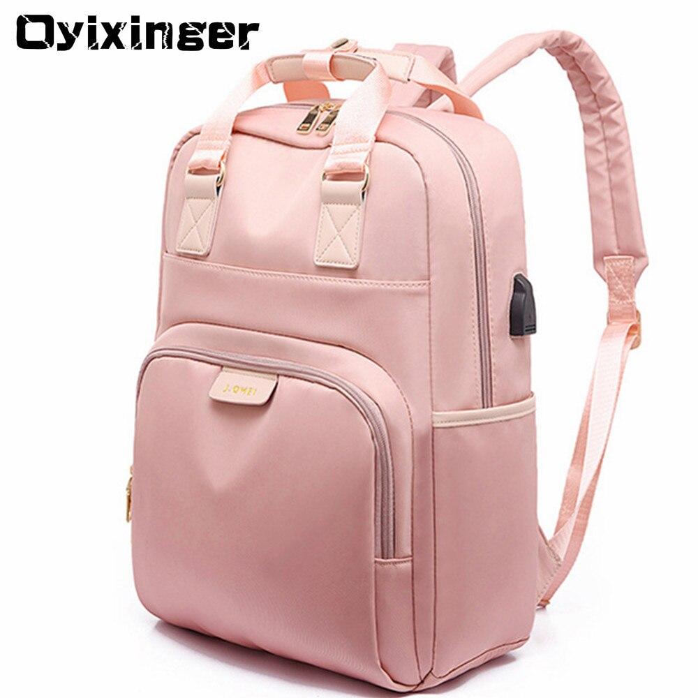 كلا الكتفين USB تهمة الوردي على ظهره المرأة حقيبة ظهر للكمبيوتر 14 بوصة امرأة مقاوم للماء على ظهره الحقائب المدرسية للفتيات في سن المراهقة