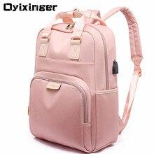 Mochila rosa con carga USB para ambos hombros, mochila para ordenador de 14 pulgadas, mochila impermeable para mujer, mochilas escolares para chicas adolescentes