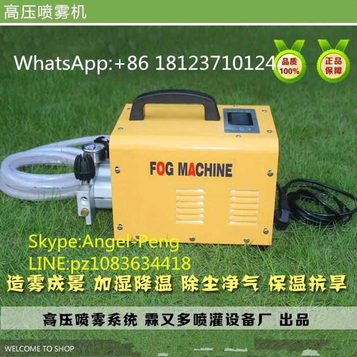 High pressure pump,mist cooling system,spray fog system for aeroponic,landscape spray cooling humidifying spray fog machine