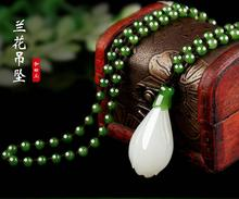 Xinjiang Hetian jade blanc magnolia fleur pendentif, naturel jade, jade, chaîne de chandail, collier de jade pendentif.