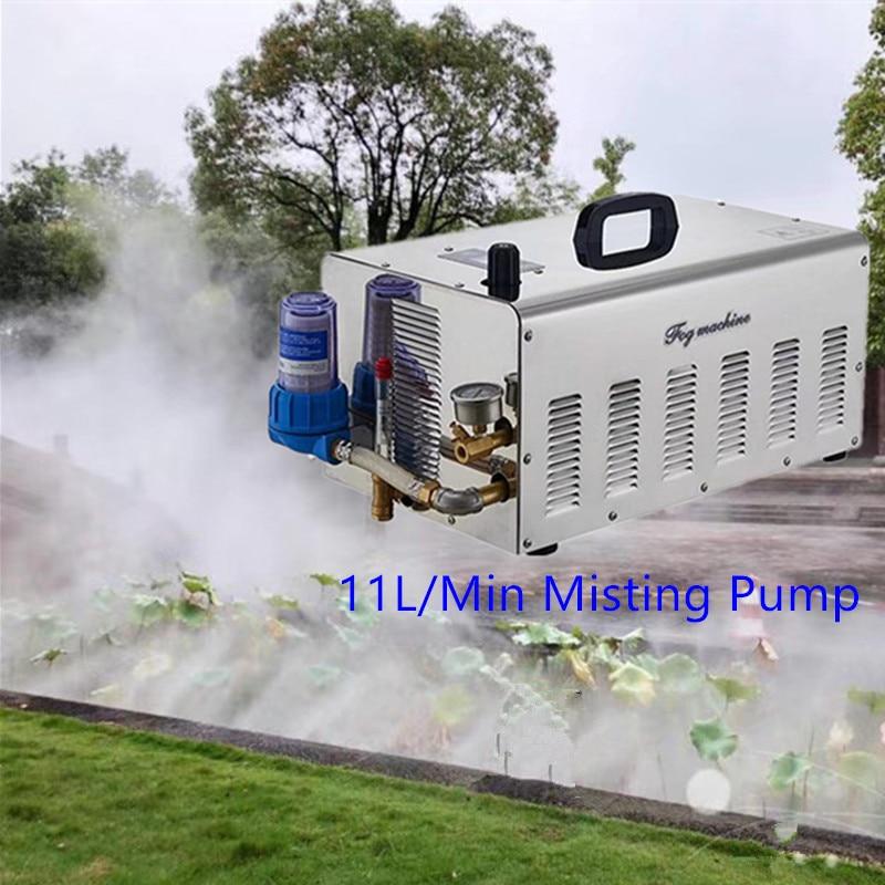 S085 11L/MIN fog machine 2.2KW 860PSI for mist water cooling system coal mine dust removal landscaping fogging mist pump