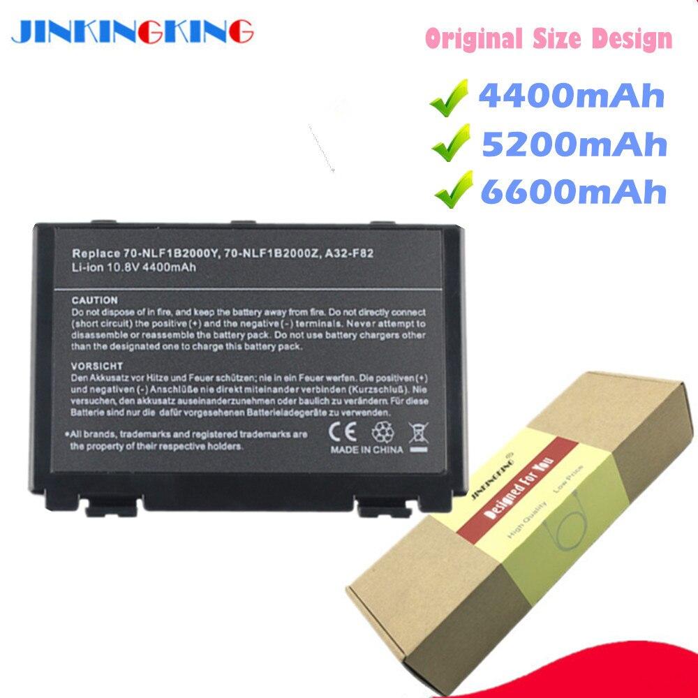 Batería del ordenador portátil para Asus K70 X65 X70 X5D X5E X5C...