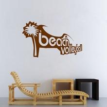 Vôlei de praia Esporte Lazer Decalques de Arte de Parede de Vinil Adesivo de Parede Para Home Living RoomDecoration