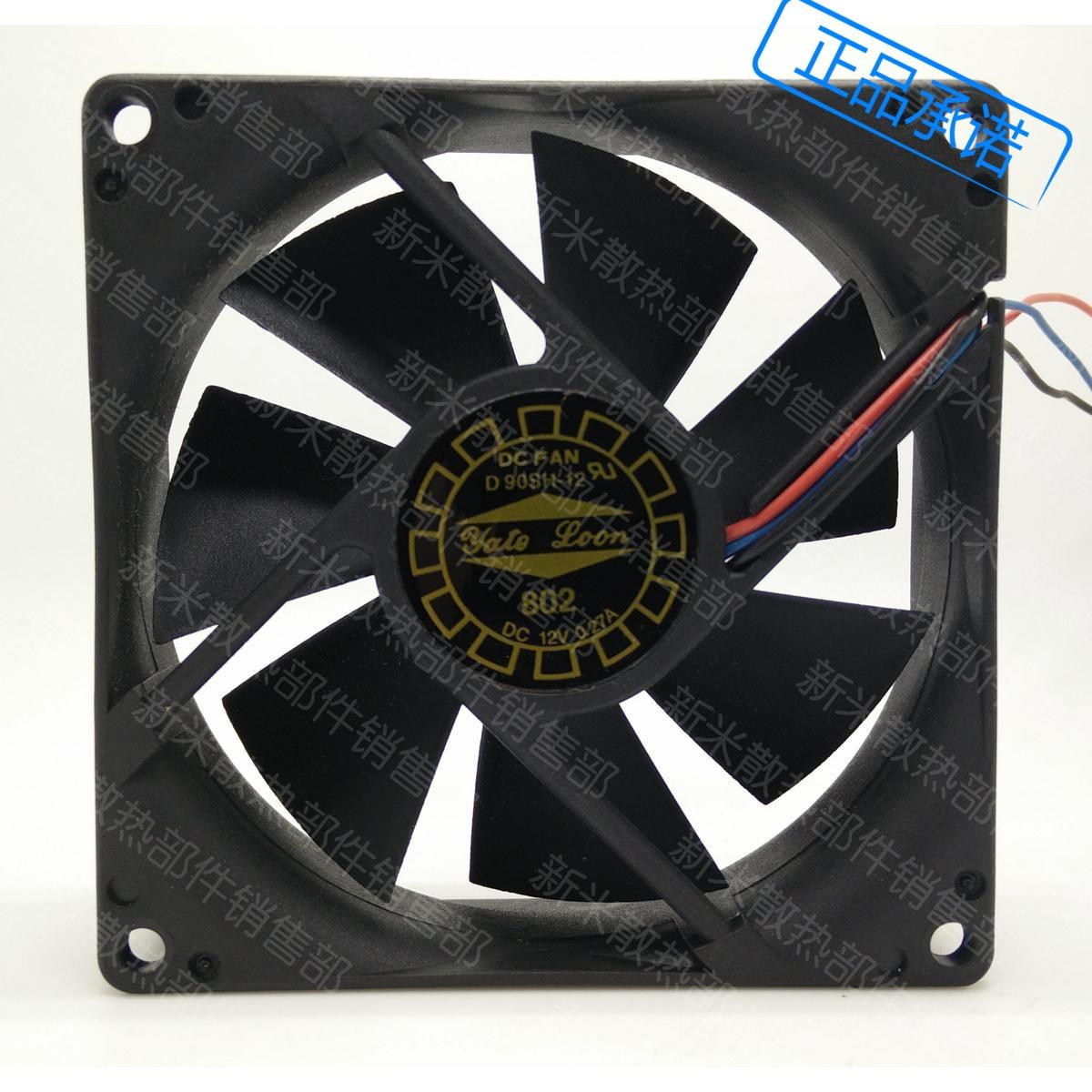 Ventilador de refrigeración yate loon 9025 12 V D90SH-12 a 3 líneas ATX