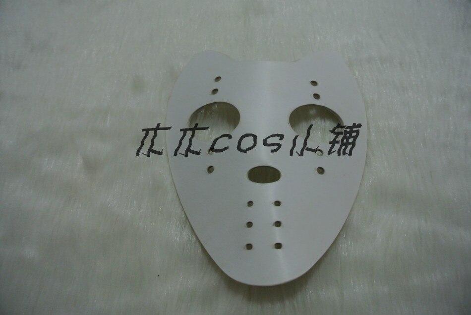 Tokyo Ghoul Omori Yakumo Jason máscara Cosplay fiesta de Halloween Accesorios