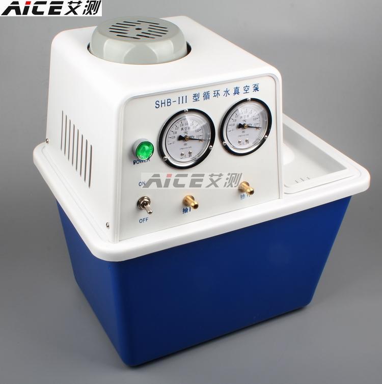 (SHB-III) bomba de vacío de agua circulante/SHB-3 doble grifo multiuso químico bioquímico farmacéutico