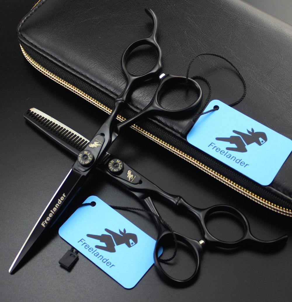 Профессиональные Парикмахерские ножницы Freelander 6,0 дюйма ножницы для стрижки волос Парикмахерские ножницы инструменты Парикмахерские ножни...