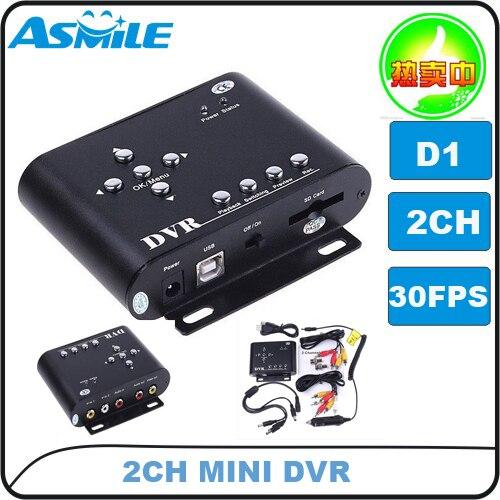 Мини 2CH SD DVR видео аудио рекордер видеонаблюдения Автомобильный DVR CCTV детектор движения, до 32 Гб