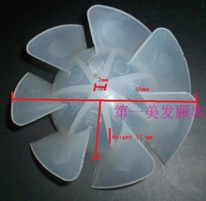 Лопасть вентилятора в форме белого пропеллера, пластиковая лопасть 55 мм для фена для волос или рук, Высота 17 мм
