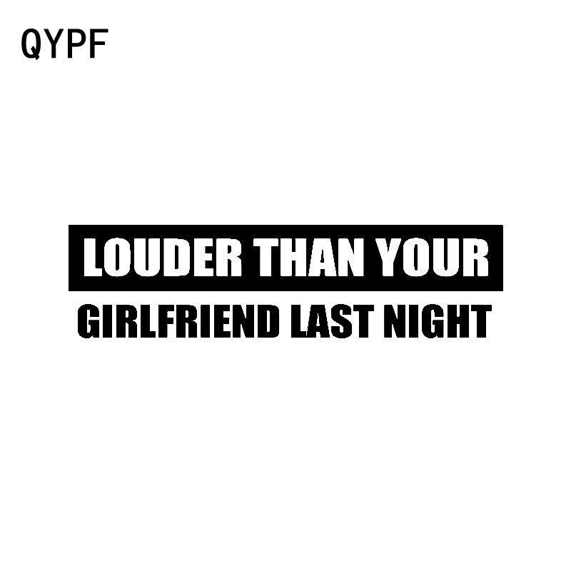 QYPF 18 см * 4,7 см веселее громче, чем ваша девушка вчера ночью виниловая Автомобильная наклейка и наклейка черный серебристый C15-1443