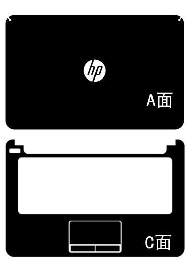 "Carbon fiber Vinyl Skin Stickers Cover guard For HP Pavilion 14 N057TX N058TX N059TX N005SS N041SF N060BR N060SF N060TX 14"""