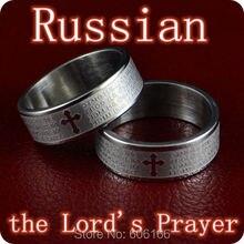 Nouveau 24x russe Bible seigneur prière croix anneau gravé sculpture gravée en acier inoxydable anneaux mode bijoux religieux vente en gros