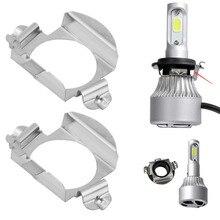 1 пара, светодиодный держатель для ламп H7, набор адаптеров, фиксатор зажимов для Mercedes - Benz B - Class / C - Class / ML Class /Ford Silver