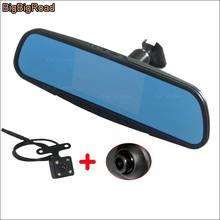 BigBigRoad For hyundai sonata 2.4 new Santa Fe tucson 2015 Car Mirror DVR dual lens Driving Video Recorder Dash Cam Camera