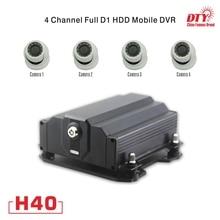 DTY-mobile gsm 4ch voiture dvr full d1   DVR + 4 caméras + moniteur LCD de 7 pouces